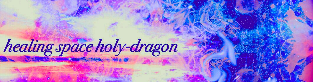★healing-space holy-dragon★では、ヒーリング・召喚術・陰陽術・高波動エネルギーワーク・高次元DNAアクティベーションなど幅広くメニューを取り揃えております。カウンセリング・ヒーリング・スピリチュアル・クリアリング・アクティベーション・召喚術・広島